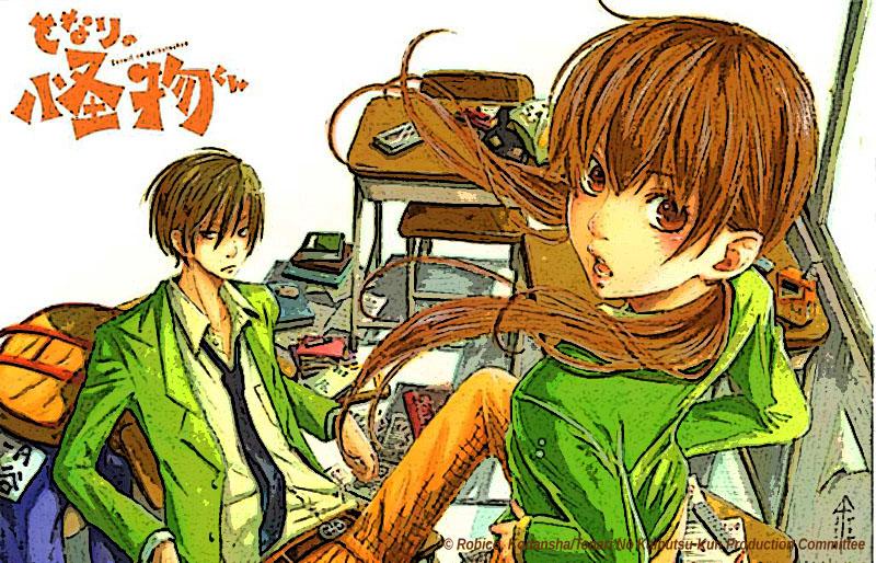 TonaKai Manga