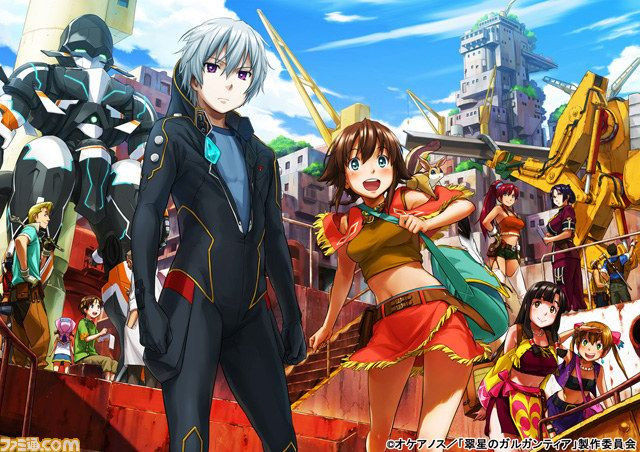 Gargantia_on_the_Verdurous_Planet