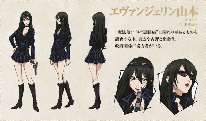 Yamamoto, Evangeline