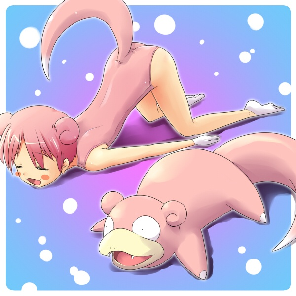 Slowpoke.full.363190
